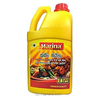 Marina Cooking Oil (2.9 L)at Kapruka Online forspecialGifts