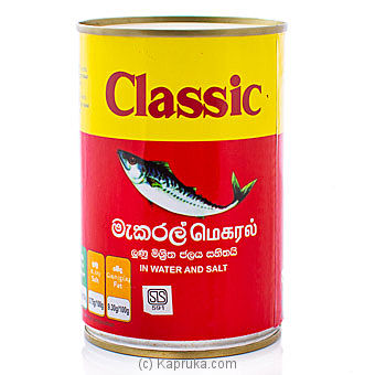 Catch Mackerel Canned Fish 425gat Kapruka Online forspecialGifts