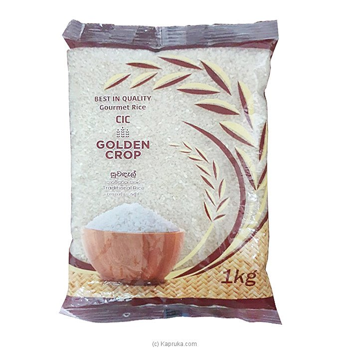 CIC Golden Crop Traditional Rice - 1 KG By CIC at Kapruka Online forspecialGifts