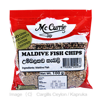 MCCURRY MALDIVE FISH CHIP - 100 GR at Kapruka Online for Foodcity