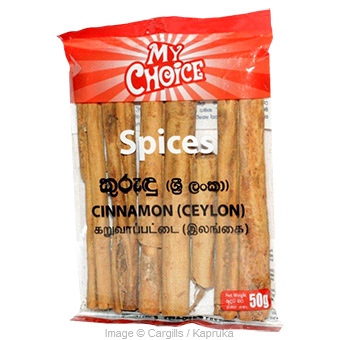 CARGILLS CINNAMON - 50 GR at Kapruka Online for Foodcity