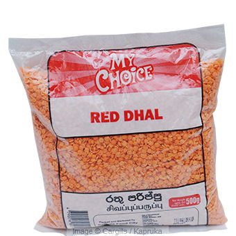 FOOD CITY RED DHAL PACK - 500 GR at Kapruka Online for Foodcity