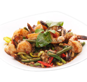 Prawns with basil at Kapruka Online for specialGifts
