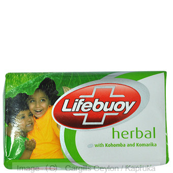 LIFEBUOY  HERBALSOAP - 100GR at Kapruka Online for Foodcity