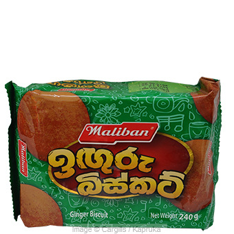 MALIBAN GINGER NUT - 240GR at Kapruka Online for Foodcity