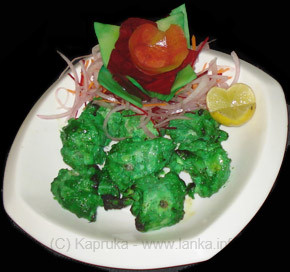 Chicken Haryali Kebab at Kapruka Online for specialGifts