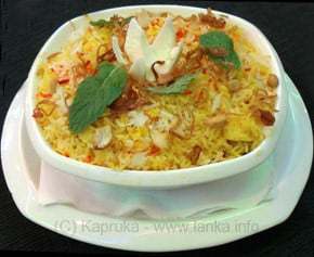 Hyderabadi Chicken Biryani at Kapruka Online for specialGifts