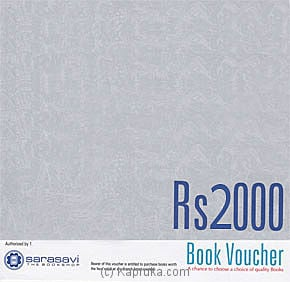 Rs 2000 Sarasavi Gift Voucher at Kapruka Online for specialGifts