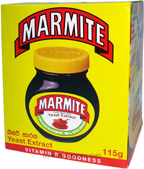 Marmite - 105g at Kapruka Online for specialGifts