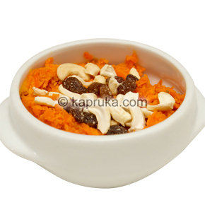 Gajar Halwa at Kapruka Online for specialGifts