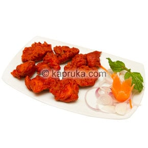 Punjabi Fish Fry at Kapruka Online for specialGifts