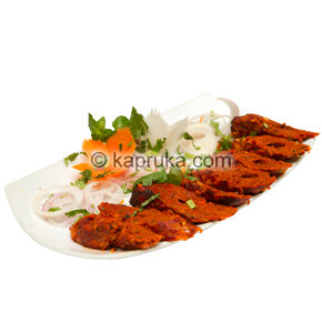 Gilafi Seekh Kebab at Kapruka Online for specialGifts