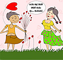 Sinhala Valentine Greeting Card at Kapruka Online