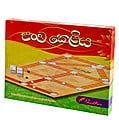 Pancha Keliya (Sinhala And Tamil New Year Board Game) at Kapruka Online
