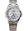 Casio Men`s Watch With White Dial at Kapruka Online