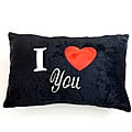 I Love You Dream Pillow at Kapruka Online