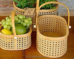 Cane Basket (free) Online at Kapruka | Product# fruits00101