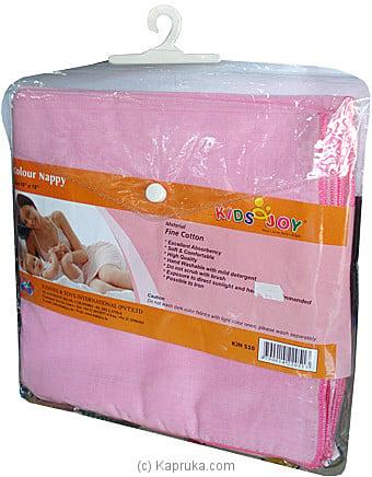 KIDS JOY Double Side Nappy Set 18 X 18 - Pink KJN509 Online at Kapruka | Product# babypack00112