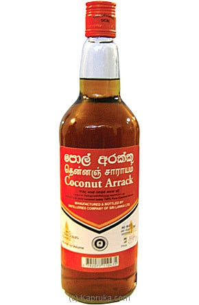 old reserve coconut arrack international marketing Whigville market is grand blanc, michigan's favorite liquor and party store  largest  arak razzouk leb 750 ml  bison ridge special reserve  750 ml  blue chair bay coconut rum 750 ml  global vodka 750  ml.