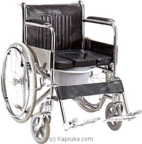 Commode Wheel Chair HF6-15 - Kapruka Product elder00106