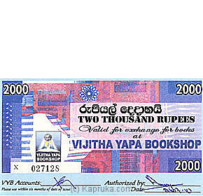 Rs 2000 Vijitha Yapa Gift Voucher Online at Kapruka | Product# giftVoucher00Z117