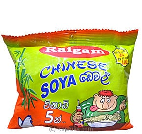 Raigam Chinese Soya Devel Pack- 90g Online at Kapruka | Product# grocery00365