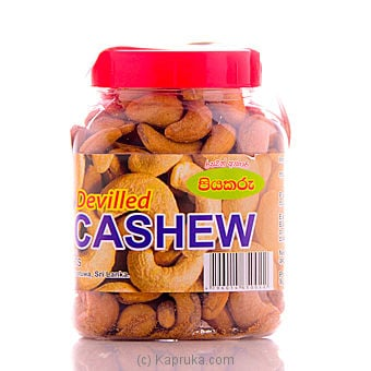 Bottle Of Devilled Cashew - 225gms Online at Kapruka | Product# grocery00371