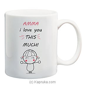 Mothers Mug Online at Kapruka | Product# ornaments00214