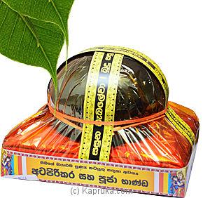 Steel Pattharaya With Ata Pirikara Online at Kapruka   Product# pirikara0131