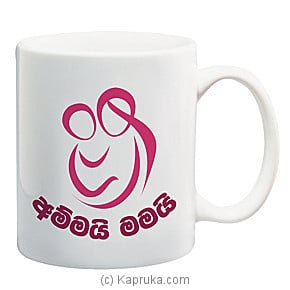 Ammai Mamai Mug Online at Kapruka | Product# ornaments00220
