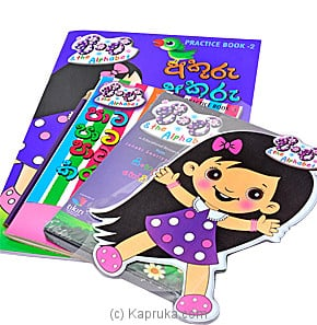 Kapruka Online Shopping Product Pinchi & The Alphabet - Janaki Sooriyarachchi