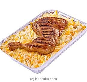KFC Grilled Chicken Buriyani Online at Kapruka | Product# KFC00105