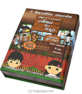 Buy mathematics with joy ganithaya ha sathuta direct imports kapruka mathematics with joy ganithaya ha sathuta online at kapruka product childrenp0201 gumiabroncs Choice Image