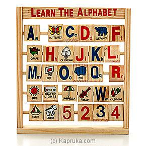 Fun Time Abacus Online at Kapruka   Product# kidstoy0Z553