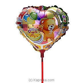 China Happy Birthday Baloon Online at Kapruka | Product# baloonX00119