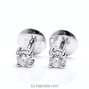 18k White Gold Earring Set (ALE 640 .20) Online at Kapruka | Product# alankara00126