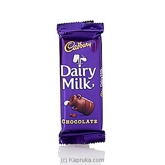 Cadbury Milk Chocolate -52g at Kapruka Online