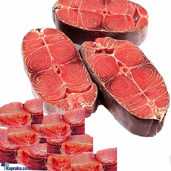 Fresh Thalapath -1kg Online at Kapruka | Product# seafood00106