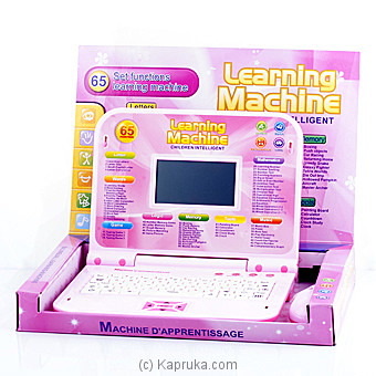 Learning Machine Children Inteligent Online at Kapruka | Product# kidstoy0Z572