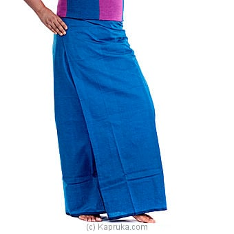 Peacock Blue Cotton Handloom Lungi at Kapruka Online for specialGifts