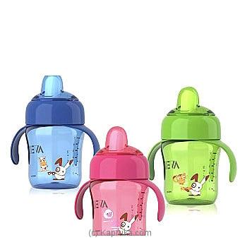 Avent Magic Cup Pink Online at Kapruka   Product# babypack00195_TC1