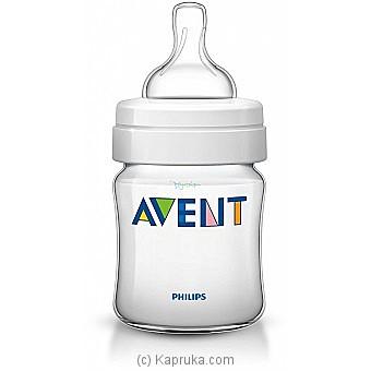 Avent Feeding Bottle - PP 125ML Online at Kapruka | Product# babypack00200