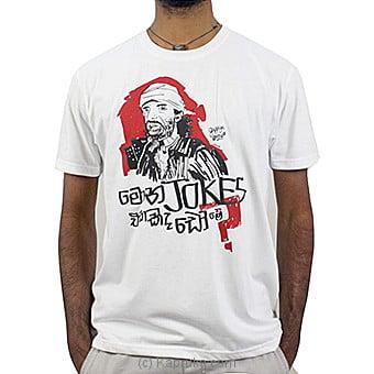 `mona Jokes Ekakda Me`gappiya Tshirt - Kapruka Product clothing0135