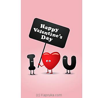 Greeting Card Online at Kapruka | Product# greeting00Z1181