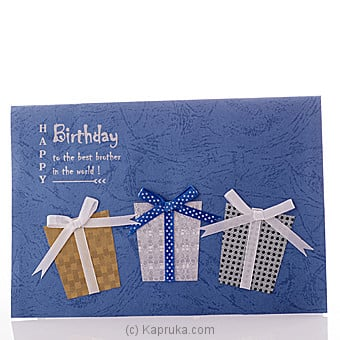 Buy Happy Birthday Brother Popup Card M R Creations Kapruka