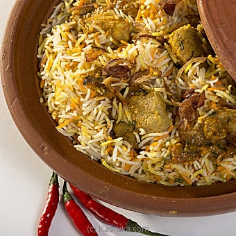 Mutton Biryani Online at Kapruka | Product# indiansu0095
