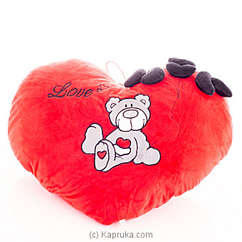 Only For You Cuddle Pillow at Kapruka Online for specialGifts