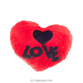 Heart Beat Cuddly Pillow Online at Kapruka | Product# softtoy00441