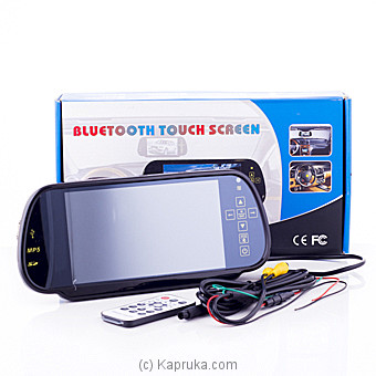 Car Rearview Mirror Monitor Online at Kapruka | Product# elec00A1074
