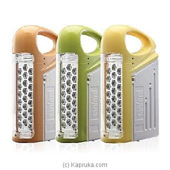 Emergency Lantern (SF-453EL) Online at Kapruka | Product# elec00A1029